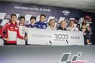 Стартова решітка Гран Прі Іспанії