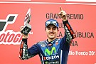 MotoGP Vinales will win
