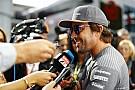 Алонсо заявив про небажання підривати McLaren ізсередини