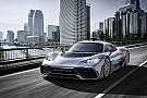Mercedes представила Project One – гиперкар на основе технологий Ф1
