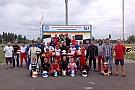 Чемпіонат України Ротакс Моджо Макс Челендж, IV-й етап