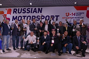 Общая информация Пресс-релиз Вторая Национальная премия «Человек года в автоспорте»