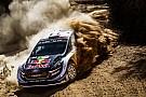 WRC Ож'є позбавили балів за Power Stage
