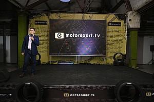 Общая информация Новости Motorsport.com В России начал вещание телеканал «Моторспорт ТВ»
