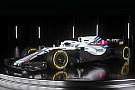 F1 威廉姆斯2018年赛车FW41亮相