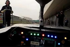 VIDEO: así es como ven los pilotos desde la cabina con el Halo