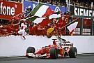 Tarihte bugün: Schumacher'in ismi Kerpen'de bir sokağa veriliyor