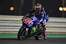 MotoGP Katar: Sıralama turları iptal edildi, pole Vinales'in!