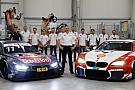 BMW презентувала машину DTM 2017 року