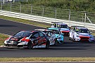 TCR The ultimate title fight to be staged in the Emirates