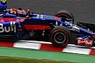 Sainz'ın sponsoru Toro Rosso'dan Renault'ya geçiyor