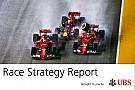 Формула 1 Стратегический анализ Джеймса Аллена: Гран При Сингапура