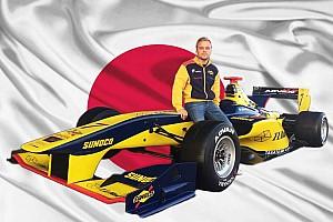 Super Formula Новость Розенквист выступит в японской Super Formula