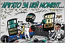 Комікс Cirebox-Гран Прі Японії!