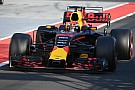 Формула 1 Відео: оновлення Red Bull RB13 на Гран Прі Угорщини