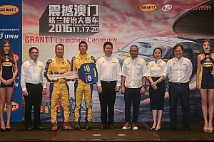 Other cars 新闻稿 GRANTT (格灵润滑)支持捷凯车队征战东望洋大赛