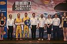 Other cars GRANTT (格灵润滑)支持捷凯车队征战东望洋大赛