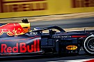 Formula 1 German GP: Ricciardo outpaces Hamilton by 0.004s in FP1