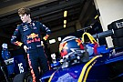 Евро Ф3 Работа на симуляторе Red Bull помешала Тиктуму перейти в GP3