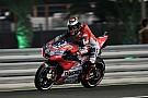 MotoGP 開幕戦で転倒のロレンソ「不幸中の幸い。ブレーキの問題があった」