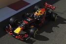 Red Bull revela nuevo logo para 2018 ya con Aston Martin