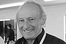 كريس أمون أسطورة الفورمولا واحد يفارق الحياة عن عمر يناهز 73 عاماً