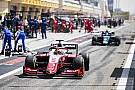 FIA F2 GALERI: Aksi feature race F2 Bahrain