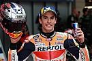MotoGP Márquez logra su sexta pole position en Austin