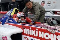 デンマークF4 Juju第2ラウンドでは優勝ならず「速さを勝ちに結びつけたい」