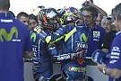 MotoGP A Yamaha könnyen kezelni tudja a Rossi-Vinales párost