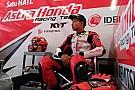 CEV Demi CEV Moto2 Valencia, Dimas Ekky banyak berlatih