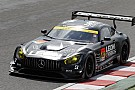 【スーパーGT】鈴鹿GT300決勝:65号車LEON、作戦成功で大逆転優勝