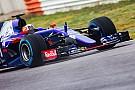 Formule 1 Toro Rosso: des similitudes avec la Mercedes