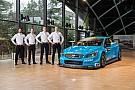 Volvo adds Catsburg, Girolami to WTCC roster