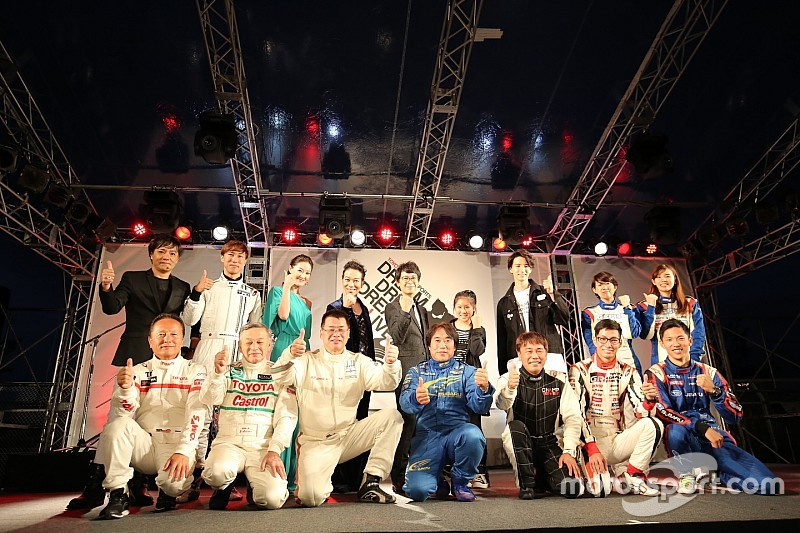 音楽ライブとコラボしトヨタ・スバル車が疾走。DDDL2017開催