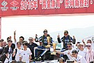 2016CRC登封站落幕:一汽-大众夺冠 黑马陈峰力压韩寒进前四