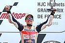 フランス決勝:マルケスが逆転で3連勝! ザルコ無念の転倒リタイア
