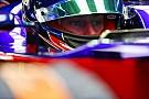 F1 バクーはマカオに似ている? ハートレー「まずは下見するのが楽しみ」