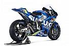 Suzuki показала мотоцикл MotoGP 2018 року