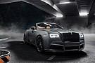La preparación del Rolls-Royce Dawn que le da más 'músculo'