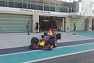 В Red Bull протестували проміжні і дощові шини Pirelli 2017 року