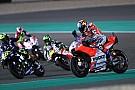 Положение в зачете MotoGP после Гран При Катара