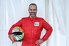 Lo storico binomio Giovanardi-Alfa Romeo si ricompone nel WTCR!