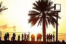 Формула 1 Гран При Абу-Даби: лучшие фото пятницы