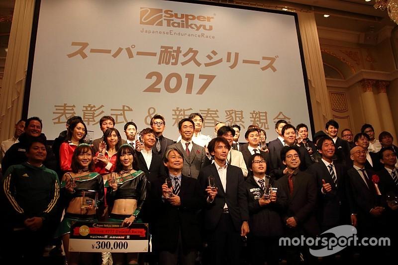 スーパー耐久2018シーズン詳細が発表、決勝2グループ制が大幅減
