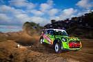 WRC Ралі Іспанія: українська команда лідирує у заліку WRC Trophy