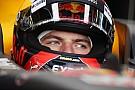 Букмекери вже почали приймати ставки на титул Ферстаппена у складі Mercedes