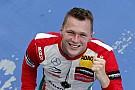 FIA F2 Maximilian Günther steigt 2018 in die Formel 2 auf