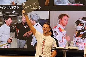 Super GT Breaking news Button: Saya akan balap satu musim penuh di 2018