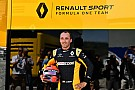 Формула 1 Еще полгода назад они были частью Renault. Теперь все в Williams